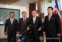 대한체육회 관계자 방북…도쿄올림픽 남북단일팀 구성 타진