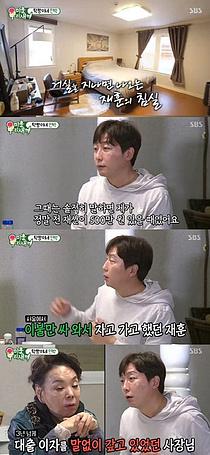 """탁재훈, 500만원으로 제주도 2층집 산 사연 """"뭉클"""""""