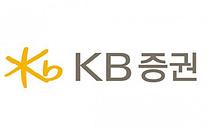 KB證, PBS 계약잔고 5.7조원 돌파