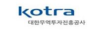 코트라·금투협, 해외 M&A 매물 정보 설명회