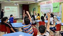 애큐온저축은행, 파주 연풍 초등학생 대상 금융교육 진행