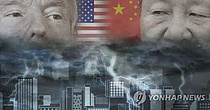 """모건스탠리 """"미중 관세 폭탄 전면전땐 글로벌 경기 침체"""""""
