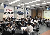 쌍용차, 쌍용 리더스 라운드 테이블 개최