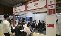 외국계기업 채용 장 열린다…지멘스·3M 등 참가