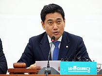 `국회 정상화` 중재자로 나선 오신환