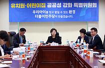 민주당, 올해 일몰 `유아교육지원특별회계` 연장 추진