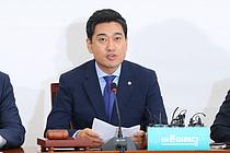 """오신환 """"민주당은 청문회 수용하고, 한국당은 추경 심의 동참하라"""" 중재"""