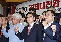 `경제대전환' 띄우는 한국당, '경제실정 청문회' 전초전
