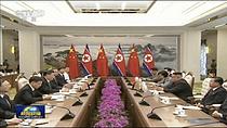 """中, 북중 정상회담 이례적 실시간 보도…""""미국 의식한 듯"""""""