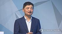 """카카오, 카뱅 대주주길 열렸다..""""김범수 적격성심사서 제외"""""""