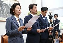 6월 임시국회 열린다