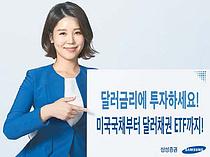 美국채 보유 … 최소 1만달러 이상 문턱↓