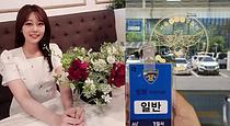 """이진희 기상캐스터, 스토커·악플러 고소 """"참고 참다가 법적 대응"""""""