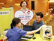 아시아나항공, 임직원 대상 헌혈 캠페인 개최