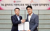 LG전자·SK텔레콤, `초연결(5G) 로봇` 만든다