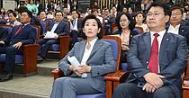 한국당, 국회정상화 합의안 추인 거부