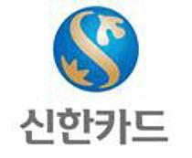 신한카드, 세계최초 블록체인 기반 신용결제 시스템 특허 취득