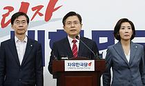 `5당 영수회담` 수락한 黃 … 日보복 장기화에 與野 잠시 `휴전`