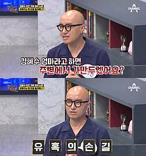 """`풍문으로 들었쇼` 홍석천 """"김혜수 모친, 주위 유혹 엄청났을 것"""""""