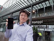 LG유플러스, 19일 핀란드서 5G 로밍 서비스 시작