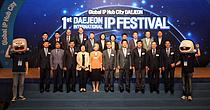 지역 글로벌 지식재산 축제...`대전 국제 IP페스티벌`열려