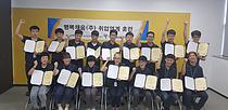 SK실트론 자회사 행복채움, 대구발달장애인훈련센터 수료식 개최
