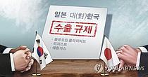 日 수출규제 핵심소재 대부분 韓에 자회사…`핵심기술 차단·가공 중심`