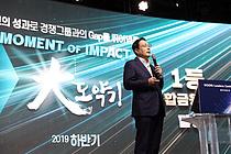 """손태승 """"1등 종합금융그룹 향한 첫 발"""""""