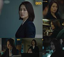 '왓쳐' 김현주, 서강준에 동맹 제의…한석규 잡기 위한 특단의 조치?