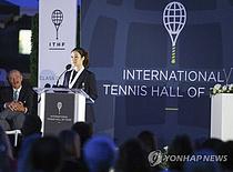 中 리나, 아시아 최초 테니스 명예의전당 가입