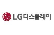 """[컨콜]LGD """"3분기 광저우 OLED 공장 가동…케파 2배 증가"""""""