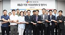 CJ오쇼핑, 중소기업에 3년간 연구개발비 10억 지원한다