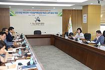 산업단지공단, `시민참여혁신단 자문회의`에서 혁신방향 논의