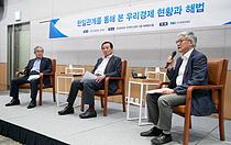 """""""韓日갈등 시간 끌수록 국민·기업 손해… 책임지는 정부 모습 필요"""""""