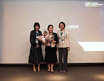 KB證, 한국 IDC DX 어워드서 `디지털 트랜스포머상` 수상
