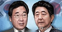 """日 교도통신 """"이낙연-아베, 23~24일 중 개별회담 최종 조정 중"""""""