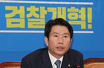 """민주당, 공수처 고차방정식 해법에 접근?…이인영 """"바른미래당과 합의안 도출 가능할 것"""""""