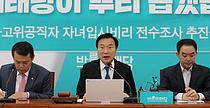 패스트트랙 공조에 금가나…손학규·유성엽 연이어 사법개혁안 우선 처리에 반기(종합)