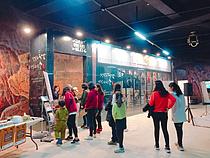 교촌치킨, 순창장류축제 참가…치맥 페스티벌 개최