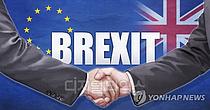 EU 정상들, 브렉시트 합의 소식 환영...영국의회 비준 전망엔 `신중`