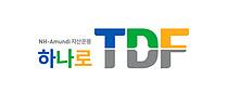 """""""절세혜택 잡자"""" NH아문디운용 `하나로 TDF` 가입이벤트"""