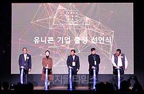 KB금융, 스타트업 글로벌 진출 지원 `2019 허브데이` 개최