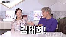 김태희, 깜짝 등장…레오제이와 인생 첫 뷰티 언박싱
