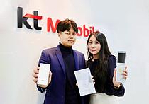 SKY 3G 폴더폰, KT엠모바일 단독 출시...13만2000원