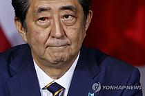 트럼프, 일본에 방위비분담금 80억불 요구... 현재보다 4배↑