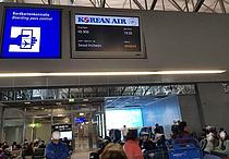 대한항공기, 獨공항서 다른 항공기와 지상충돌…기체 손상으로 운항 취소