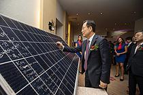 한전, 멕시코 태양광 발전소 착공…해외 신재생사업 `최대 규모`