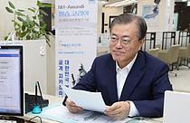 NH농협금융, 필승코리아펀드 1000억 돌파..수익률 6.98%