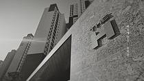 현대건설, `THE H` 론칭 후 TV광고 첫선