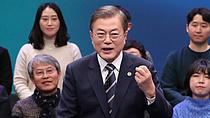 [사설]文대통령 `국민과의 대화`··· 국정 답답함 풀기에 턱없이 부족했다